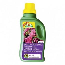 Rhododendron Fertilizer 500 ml